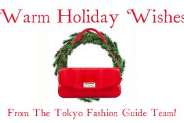 holiday wishes from tokyo fashion guide