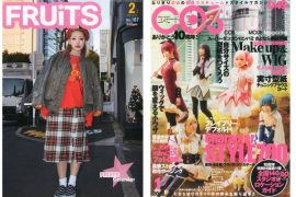 Japanese-Fashion-Magazines