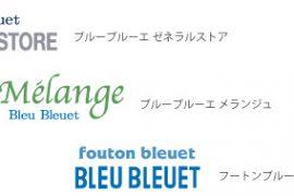 bleu-bleuet