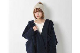 Japanese warming fashion