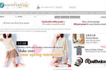 Japanese fashion online shops