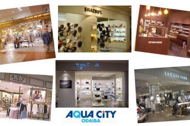 odaiba-shopping