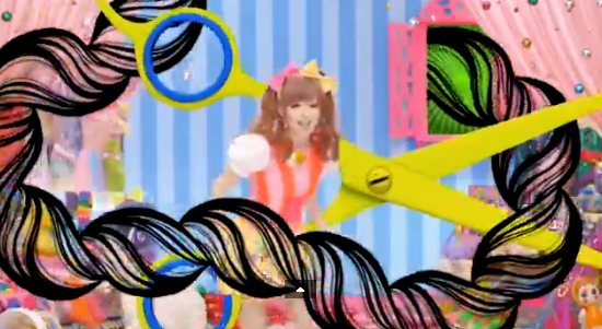 decora music video