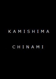 Kamishima-Chinami