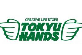 Tokyu Hands Breakdown