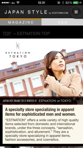 JAPAN STYLE APP