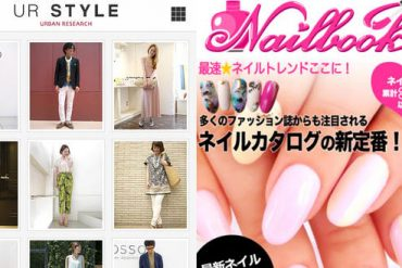 Japanese fashion apps