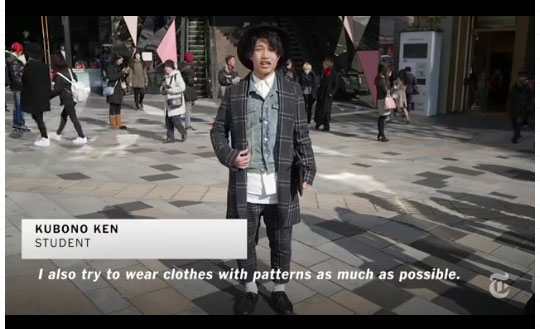 Harajuku Fashion Video